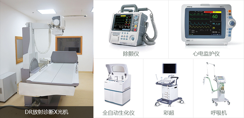 nursing-img-1.jpg